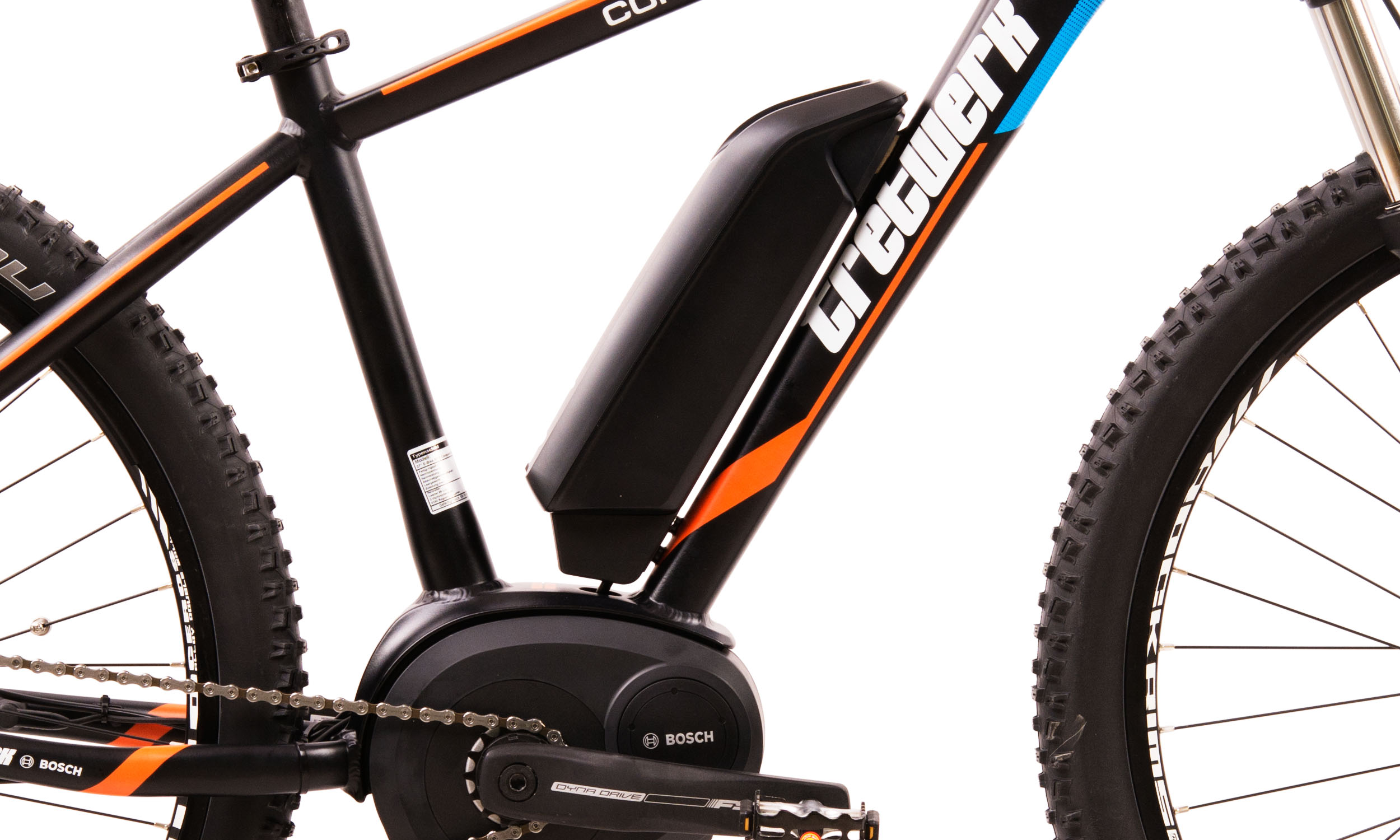 tretwerk concueror xc 27 5 zoll e mountainbike schwarz 2017 e mountainbikes. Black Bedroom Furniture Sets. Home Design Ideas